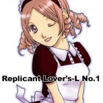 Replicant・Lover's No.1