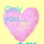 【R18】Only you…