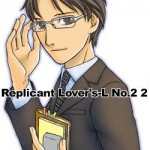 Replicant・Lover's-L No.2 2