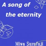 A song of the eternity