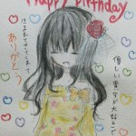 Happy Birthday to たおさん