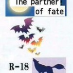 The partner of fate